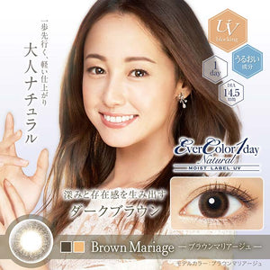 EverColor 1 Day Natural Moist Label UV BrownMariage - 小さい兎USAGICONTACTカラコン通販 | 日本美瞳 | Japanese Color Contact Lenses Shop
