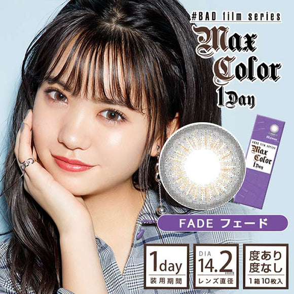 Max Color 1 Day BADfilmseries FADE - 小さい兎USAGICONTACTカラコン通販 | 日本美瞳 | Japanese Color Contact Lenses Shop