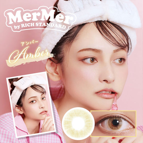 MerMer by RICH STANDARD Amber - 小さい兎USAGICONTACTカラコン通販 | 日本美瞳 | Japanese Color Contact Lenses Shop