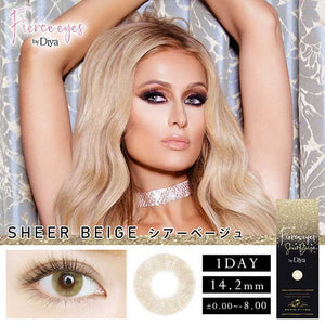 Fierce eyes by Diya 1 Day SheerBeige - 小さい兎USAGICONTACTカラコン通販 | 日本美瞳 | Japanese Color Contact Lenses Shop