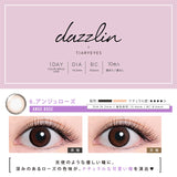 Dazzlin 1 Day AngeRose - 小さい兎USAGICONTACTカラコン通販 | 日本美瞳 | Japanese Color Contact Lenses Shop