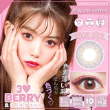 3❤Berry 1 Day ClearPink - 小さい兎USAGICONTACTカラコン通販 | 日本美瞳 | Japanese Color Contact Lenses Shop