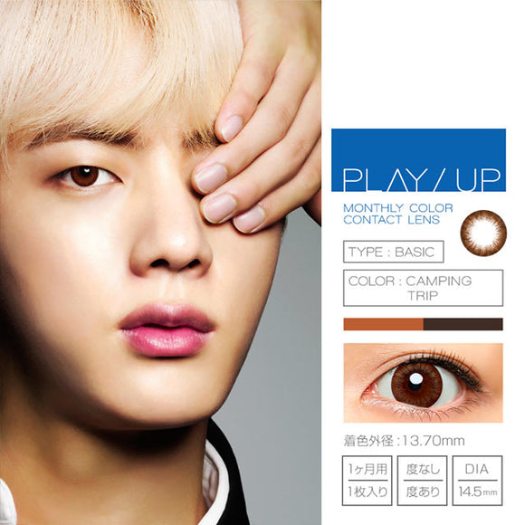 PlayUp Monthly ChampingTrip - 小さい兎USAGICONTACTカラコン通販 | 日本美瞳 | Japanese Color Contact Lenses Shop