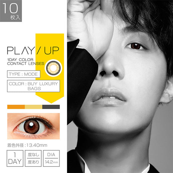 PlayUp 1 Day BuyLuxuryBags - 小さい兎USAGICONTACTカラコン通販 | 日本美瞳 | Japanese Color Contact Lenses Shop