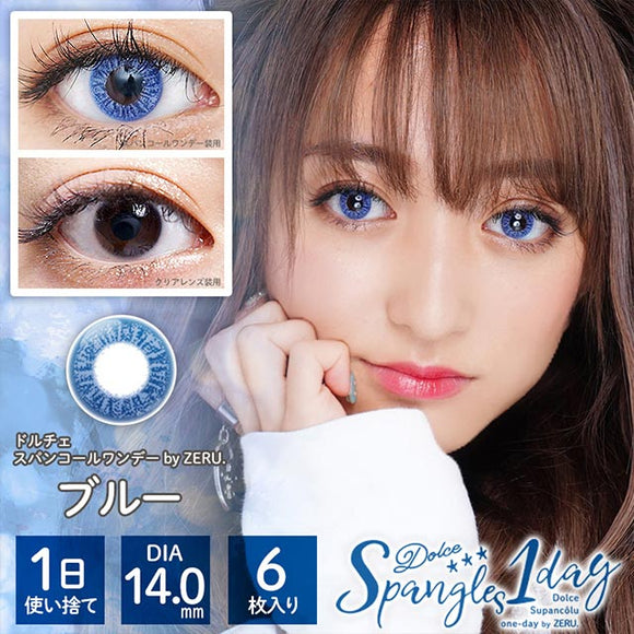 DOLCE Spangles 1 Day by ZERU Blue - 小さい兎USAGICONTACTカラコン通販 | 日本美瞳 | Japanese Color Contact Lenses Shop