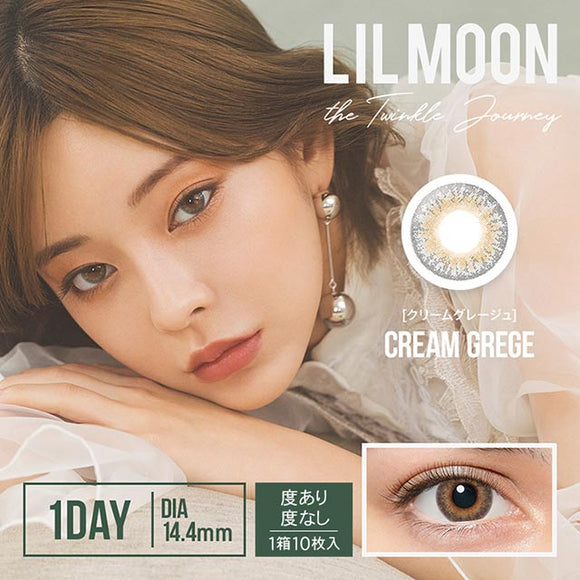 LILMOON 1 Day CreamGrege - 小さい兎USAGICONTACTカラコン通販 | 日本美瞳 | Japanese Color Contact Lenses Shop