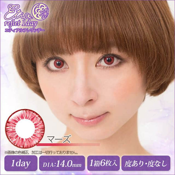 Etia Reflet 1 Day Mars マーズ - 小さい兎USAGICONTACTカラコン通販 | 日本美瞳 | Japanese Color Contact Lenses Shop