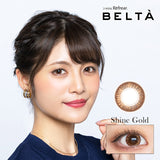 Belta 2 Week ShineGold - 小さい兎USAGICONTACTカラコン通販 | 日本美瞳 | Japanese Color Contact Lenses Shop