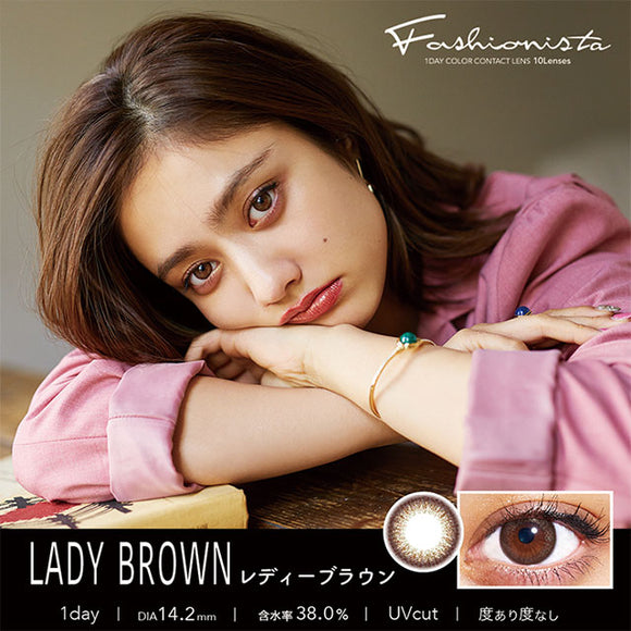 Fashionista 1 Day LadyBrown - 小さい兎USAGICONTACTカラコン通販 | 日本美瞳 | Japanese Color Contact Lenses Shop