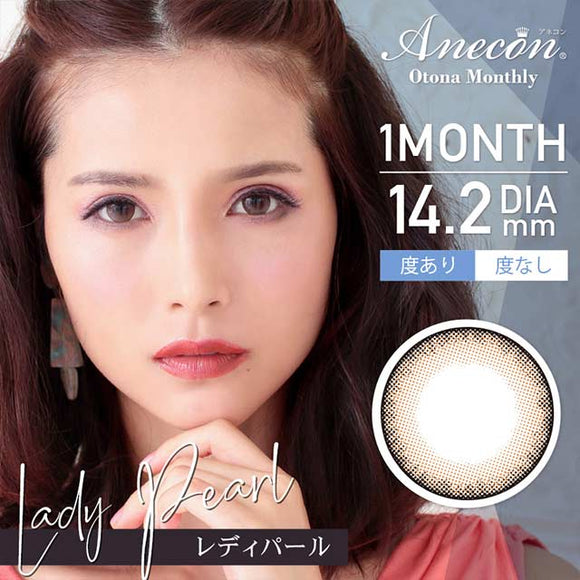 Anecon Monthly LadyPearl - 小さい兎USAGICONTACTカラコン通販 | 日本美瞳 | Japanese Color Contact Lenses Shop