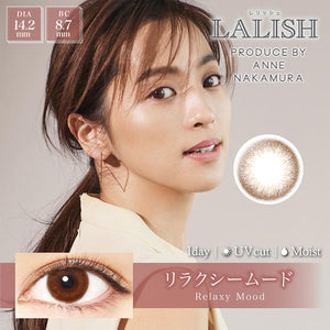 Lalish 1 Day RelaxyMood - 小さい兎USAGICONTACTカラコン通販 | 日本美瞳 | Japanese Color Contact Lenses Shop