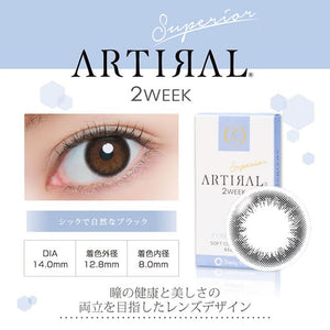 Artiral 2 Week Black - 小さい兎USAGICONTACTカラコン通販 | 日本美瞳 | Japanese Color Contact Lenses Shop