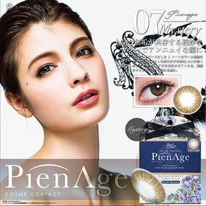 PienAge 1 Day No.7 Mystery - 小さい兎USAGICONTACTカラコン通販 | 日本美瞳 | Japanese Color Contact Lenses Shop