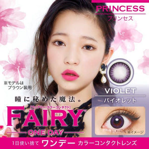 Fairy 1 Day PrincessViolet - 小さい兎USAGICONTACTカラコン通販 | 日本美瞳 | Japanese Color Contact Lenses Shop