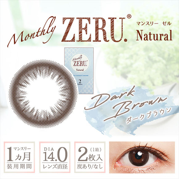 Ruthchiffon Zeru Natural Monthly DarkBrown - 小さい兎USAGICONTACTカラコン通販 | 日本美瞳 | Japanese Color Contact Lenses Shop