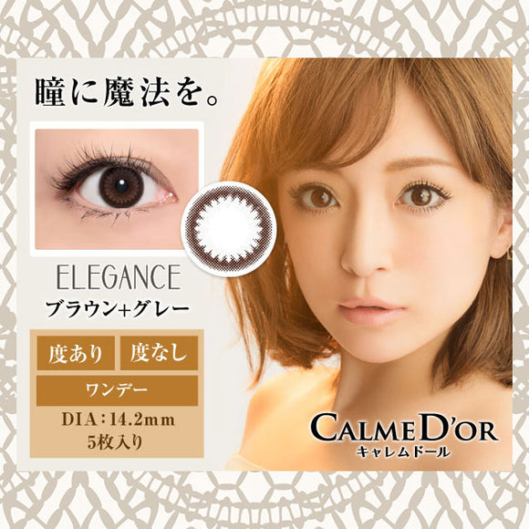 Calme D'or 1 Day Elegance Brown+Gray - 小さい兎USAGICONTACTカラコン通販 | 日本美瞳 | Japanese Color Contact Lenses Shop