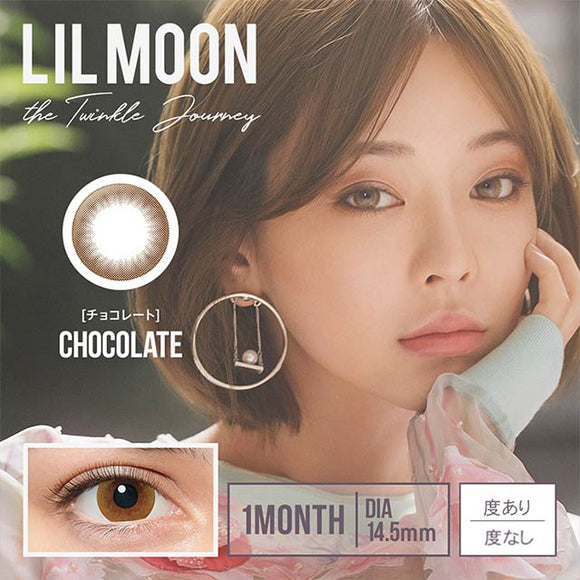 LILMOON Monthly Chocolate - 小さい兎USAGICONTACTカラコン通販 | 日本美瞳 | Japanese Color Contact Lenses Shop