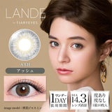 LANDE by TiaryEyes 1 Day Ash - 小さい兎USAGICONTACTカラコン通販 | 日本美瞳 | Japanese Color Contact Lenses Shop