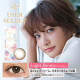 User Select 1 Day Light Brown - 小さい兎USAGICONTACTカラコン通販 | 日本美瞳 | Japanese Color Contact Lenses Shop
