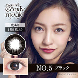 Secret CandyMagic Monthly NO.5 Black - 小さい兎USAGICONTACTカラコン通販 | 日本美瞳 | Japanese Color Contact Lenses Shop