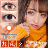DOLCE Spangles 1 Day by ZERU Orange - 小さい兎USAGICONTACTカラコン通販 | 日本美瞳 | Japanese Color Contact Lenses Shop