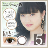 Neo Ring 1 Day Dark Brown - 小さい兎USAGICONTACTカラコン通販 | 日本美瞳 | Japanese Color Contact Lenses Shop