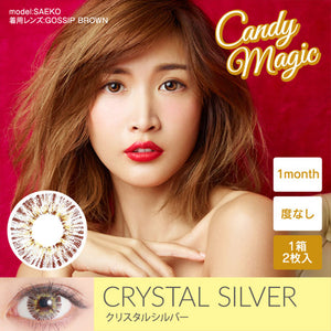 Candy Magic Monthly Crystal Series Silver - 小さい兎USAGICONTACTカラコン通販 | 日本美瞳 | Japanese Color Contact Lenses Shop