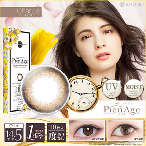 PienAge Luxe 1 Day Chance - 小さい兎USAGICONTACTカラコン通販 | 日本美瞳 | Japanese Color Contact Lenses Shop