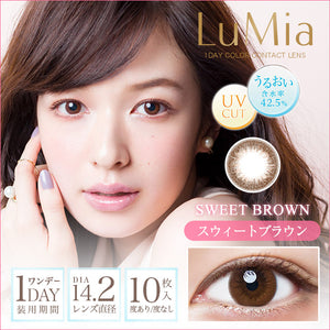 LuMia 1 Day 14.2 SweetBrown - 小さい兎USAGICONTACTカラコン通販 | 日本美瞳 | Japanese Color Contact Lenses Shop