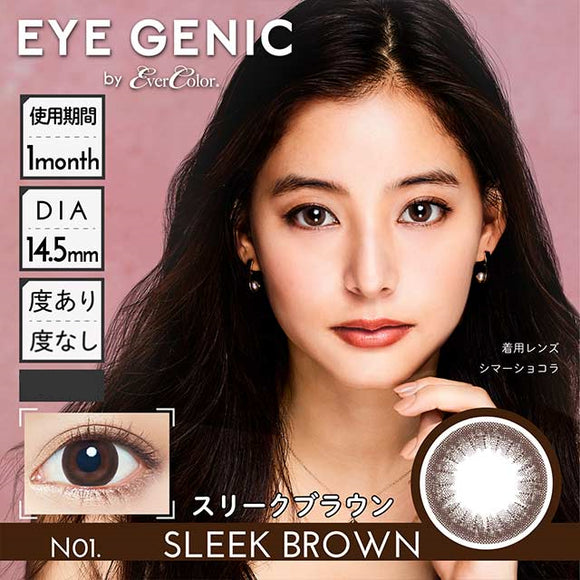 EYEGENIC Monthly N01. SleekBrown - 小さい兎USAGICONTACTカラコン通販 | 日本美瞳 | Japanese Color Contact Lenses Shop