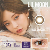 LILMOON 1 Day NudeChocolate - 小さい兎USAGICONTACTカラコン通販 | 日本美瞳 | Japanese Color Contact Lenses Shop