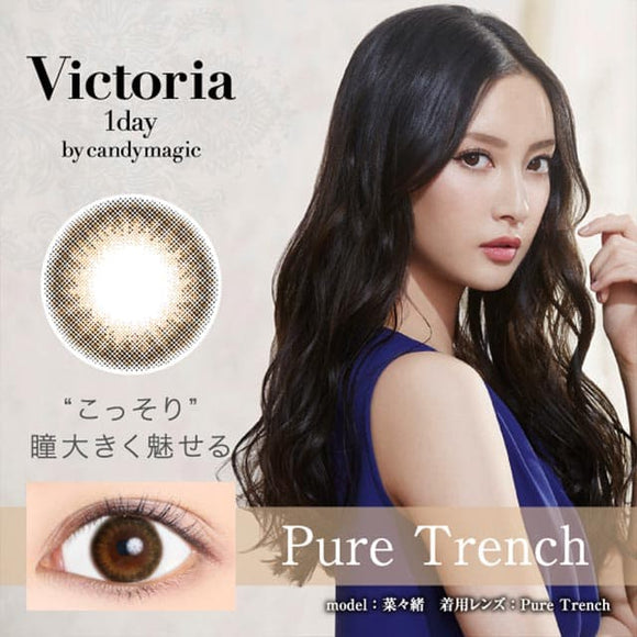 Victoria 1 Day PureTrench - 小さい兎USAGICONTACTカラコン通販 | 日本美瞳 | Japanese Color Contact Lenses Shop