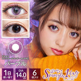 DOLCE Spangles 1 Day by ZERU Purple - 小さい兎USAGICONTACTカラコン通販 | 日本美瞳 | Japanese Color Contact Lenses Shop