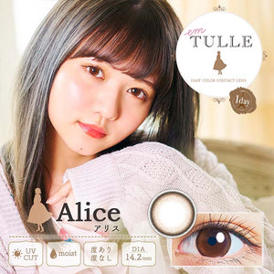 em Tulle 1 Day Alice - 小さい兎USAGICONTACTカラコン通販 | 日本美瞳 | Japanese Color Contact Lenses Shop