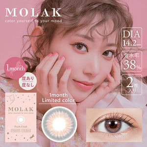 MOLAK Monthly PeachCrush - 小さい兎USAGICONTACTカラコン通販 | 日本美瞳 | Japanese Color Contact Lenses Shop
