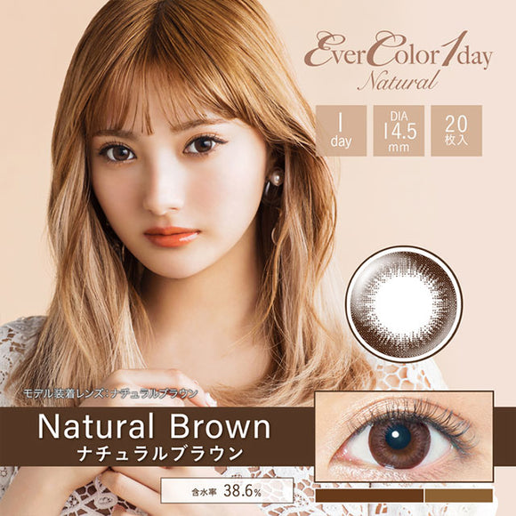 EverColor 1 Day Natural NaturalBrown - 小さい兎USAGICONTACTカラコン通販 | 日本美瞳 | Japanese Color Contact Lenses Shop