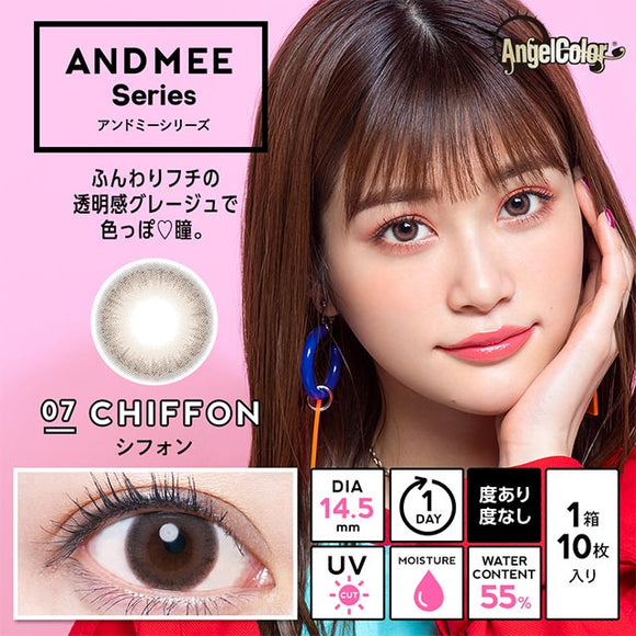Andmee 1 Day Chiffon - 小さい兎USAGICONTACTカラコン通販 | 日本美瞳 | Japanese Color Contact Lenses Shop