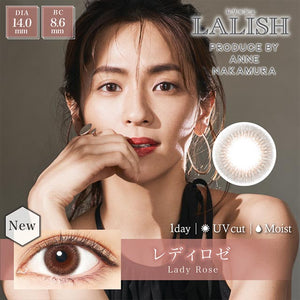 Lalish 1 Day LadyRose - 小さい兎USAGICONTACTカラコン通販 | 日本美瞳 | Japanese Color Contact Lenses Shop