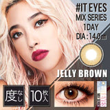#IT EYES 1 Day JellyBrown - 小さい兎USAGICONTACTカラコン通販 | 日本美瞳 | Japanese Color Contact Lenses Shop