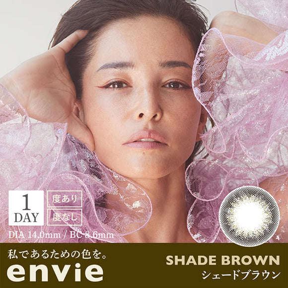 Envie 1 Day ShadeBrown - 小さい兎USAGICONTACTカラコン通販 | 日本美瞳 | Japanese Color Contact Lenses Shop