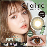Claire by Max Color 1 Day Belme - 小さい兎USAGICONTACTカラコン通販 | 日本美瞳 | Japanese Color Contact Lenses Shop