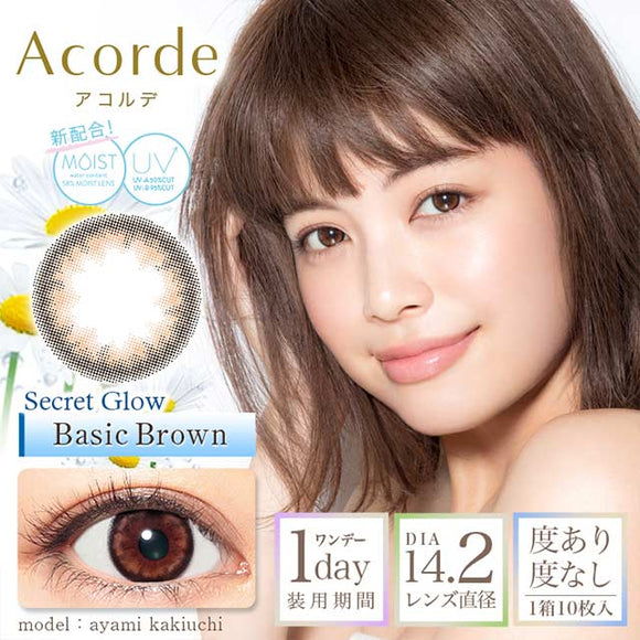 Acorde 1 Day BasicBrown - 小さい兎USAGICONTACTカラコン通販 | 日本美瞳 | Japanese Color Contact Lenses Shop