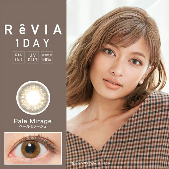 ReVIA 1 Day Pale Mirage - 小さい兎USAGICONTACTカラコン通販 | 日本美瞳 | Japanese Color Contact Lenses Shop