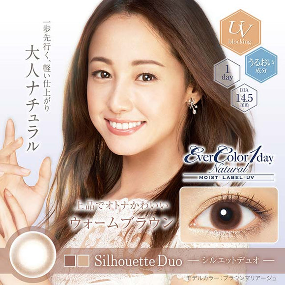 EverColor 1 Day Natural Moist Label UV SilhouetteDuo - 小さい兎USAGICONTACTカラコン通販 | 日本美瞳 | Japanese Color Contact Lenses Shop
