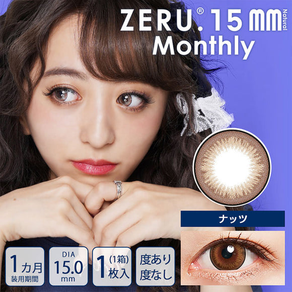 DOLCE Natural by ZERU Monthly Nuts - 小さい兎USAGICONTACTカラコン通販 | 日本美瞳 | Japanese Color Contact Lenses Shop