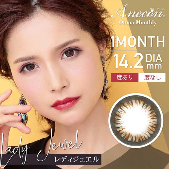 Anecon Monthly LadyJewel - 小さい兎USAGICONTACTカラコン通販 | 日本美瞳 | Japanese Color Contact Lenses Shop