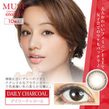 Muse 1 Day DailyCharcoal - 小さい兎USAGICONTACTカラコン通販 | 日本美瞳 | Japanese Color Contact Lenses Shop