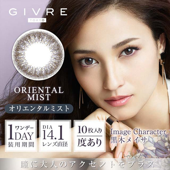 GIVRE TOKYO 1 DAY OrientalMist - 小さい兎USAGICONTACTカラコン通販 | 日本美瞳 | Japanese Color Contact Lenses Shop