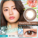Pruly HELLO SUNSHINE!! 1 Day HealthyBrown - 小さい兎USAGICONTACTカラコン通販 | 日本美瞳 | Japanese Color Contact Lenses Shop