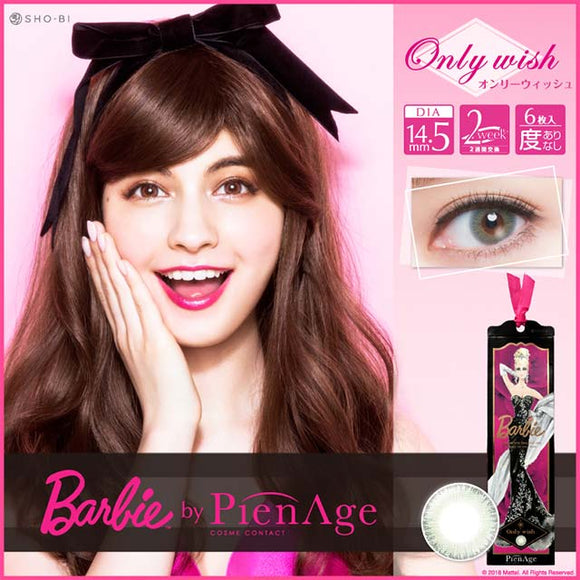Barbie By PienAge 2 Week OnlyWish - 小さい兎USAGICONTACTカラコン通販 | 日本美瞳 | Japanese Color Contact Lenses Shop